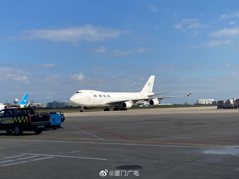 厦门市开通首班直飞洛杉矶的全货机:促进厦门机场货邮吞吐量快速