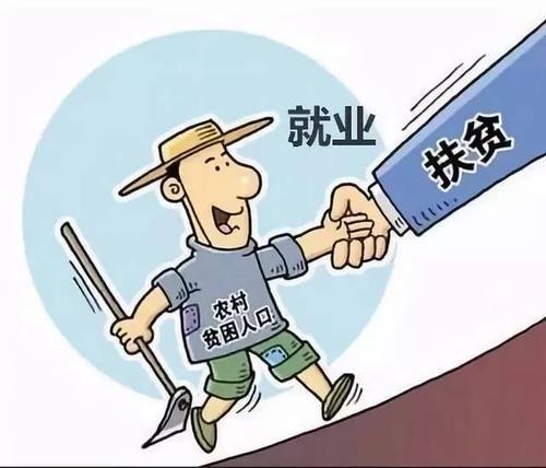 普安县深入开展就业扶贫工作