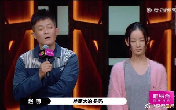 赵薇希望杨志刚能走出舒适圈,接受一定的刺激……