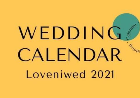 抓紧安排!《2021年结婚吉日一览》