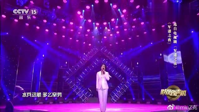 顾莉雅深情演唱《军港之夜》,回忆重温经典老歌,实在太好听了!