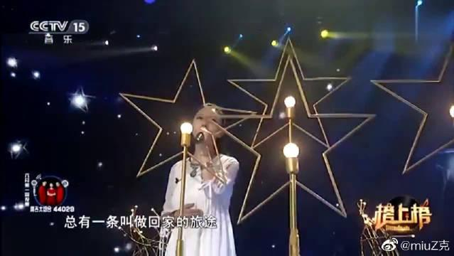 阿吉太组合演唱《星星照亮回家的路》……