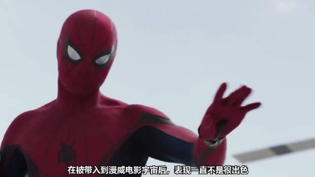 漫威电影:蜘蛛侠力量速度都强于美队……