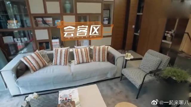 R1SE参观柯洁家 轰趴馆、健身区、KTV专区太豪华了!