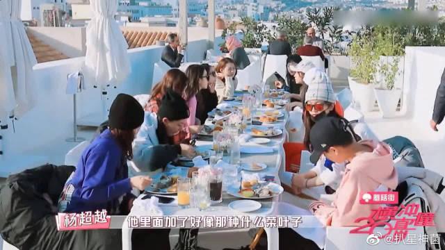 杨超越被国外美食难吃哭 超越:给我每天白米饭吃咸菜……