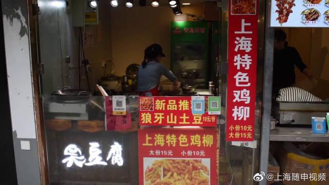 上海街头网红小吃炸鸡柳,一天能卖几千份,酥酥脆脆味道真不错!