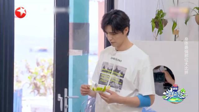 阿云嘎挑战无表情吃柠檬~ 浪花小屋团魂爆棚一起分享柠檬!