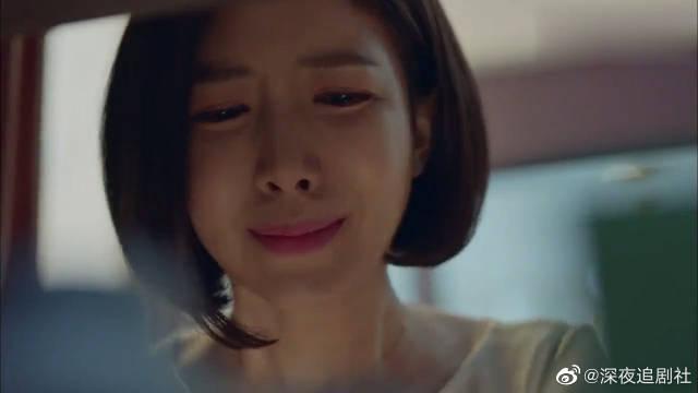 《秘密森林》 曹承佑x 裴斗娜 她慌得不行,寻找药物安慰……