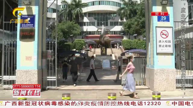 2021年国家公务员考试正在接受报名 广西已有超过9000人报名