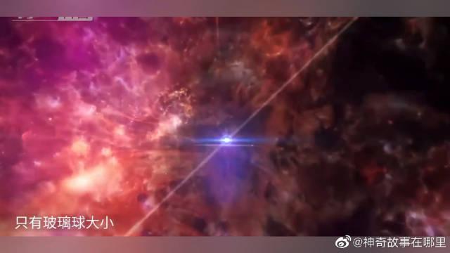 玻璃球大小的中子星如果撞到太阳……