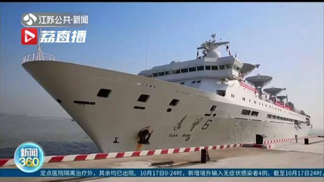 远望6号船首航大西洋完成测控任务返回母港!