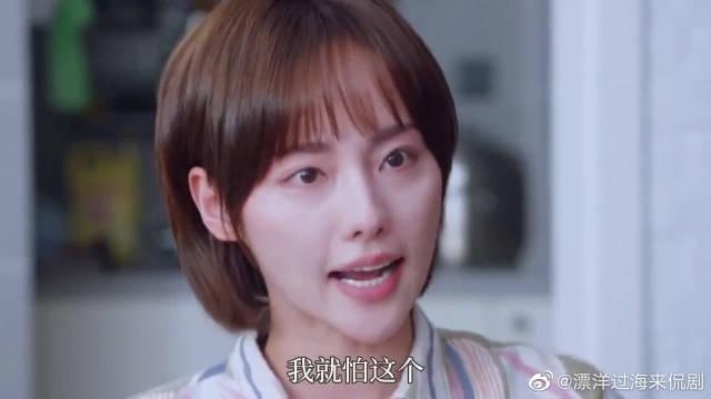 张嘉倪x董子健 针尖对麦芒,两人互不信任,决定分开!