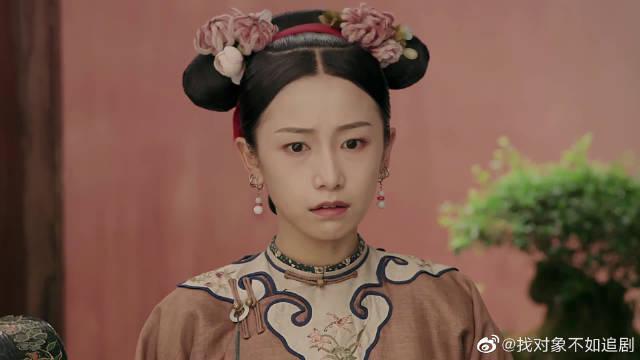 魏璎珞做风筝气坏皇上,只有她敢在太岁爷头上动土了!