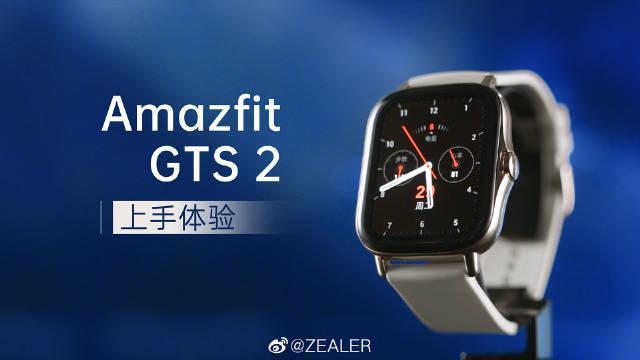 作为华米旗下经典产品 Amazfit GTS 升级款……
