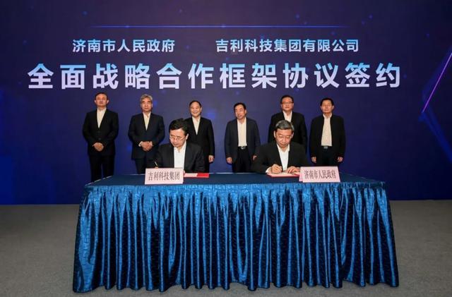 布局200座吉利智能换电站 济南携手吉利发力新能源汽车产业
