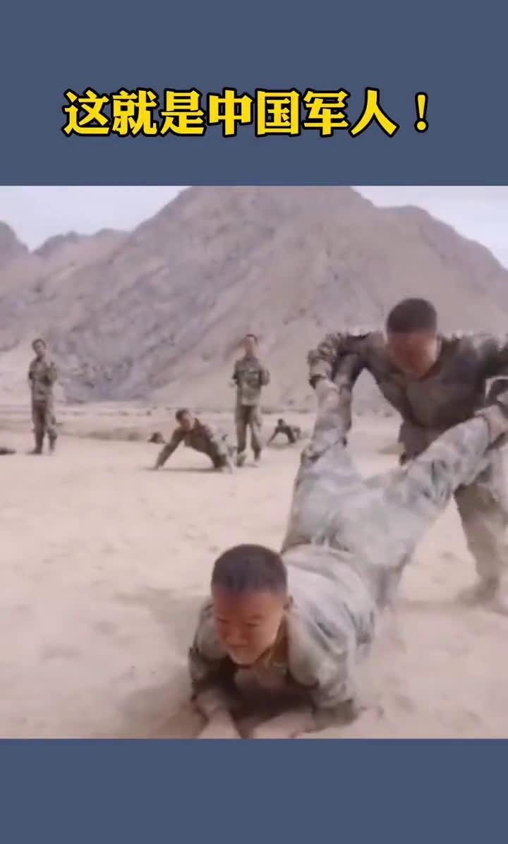 坚守在高原风沙里边防战士