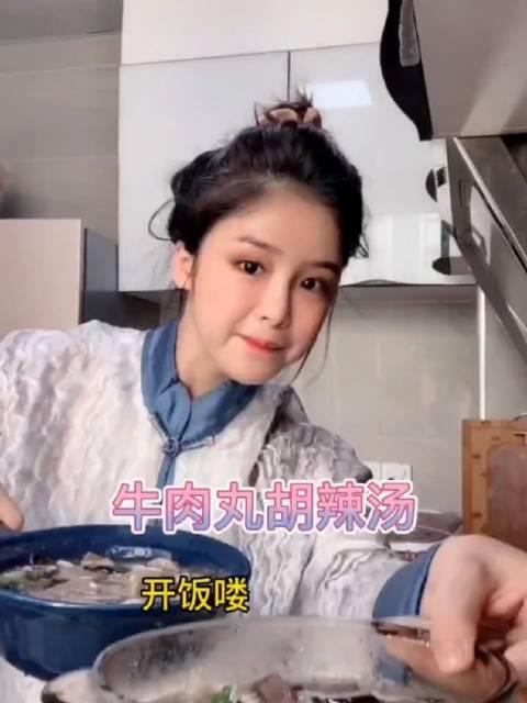 早餐欢宝 牛肉丸胡辣汤
