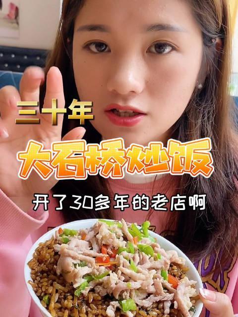 丽江开了三十多年的老店,80后都应该吃过吧,吃过的觉得如何……