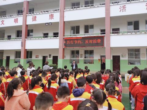 汉阴县漩涡镇中心小学多形式开展爱粮节粮主题教育活动