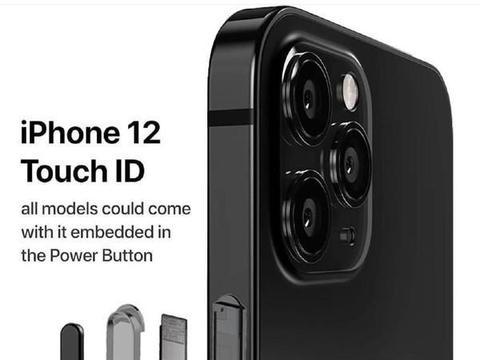 真的假的?iPhone 12电源键有指纹识别功能