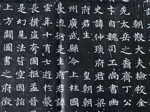 影响力超过颜真卿,徐浩书法到底如何?来看河南这一楷书