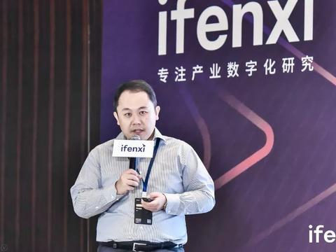 御数坊刘晨:面向全域数据与场景的数据治理方案支撑企业数据智能