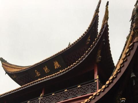 湖南省岳阳市的2020上半年GDP来看,更接近几线城市?