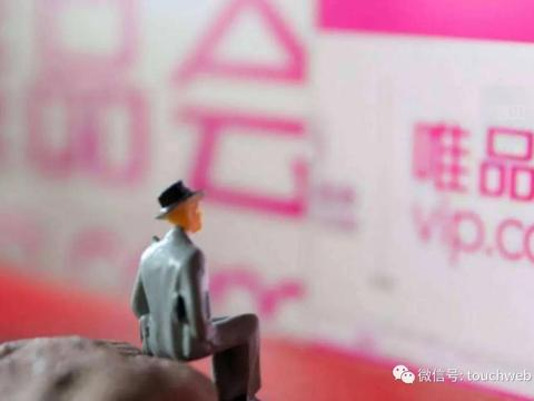 唯品会任命前华米高管崔大伟为CFO 前任加盟了完美日记