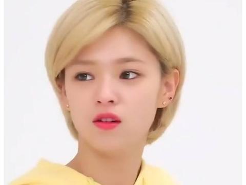别吹JYP人性美了!俞定延心理出现问题,将缺席TWICE行程