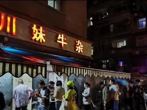 汉阳麒麟路上的牛杂小馆,分量很霸道!吃一碗,酣畅淋漓