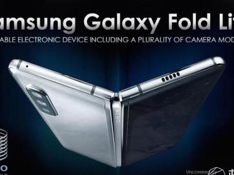 """三星Galaxy Fold Lite专利图曝光:""""斜刘海"""",相机组件能重叠"""