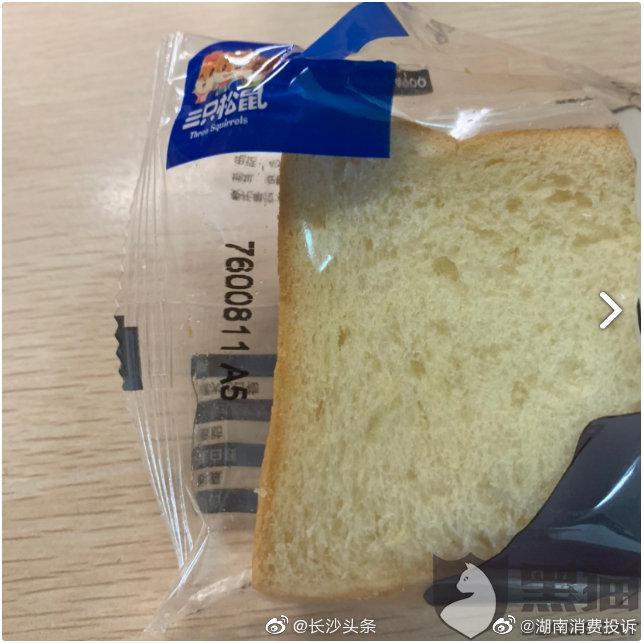 天猫超市售卖的三只松鼠吐司面包保质期内发霉