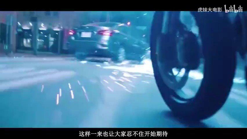 《毒液2》反派boss屠杀曝光!