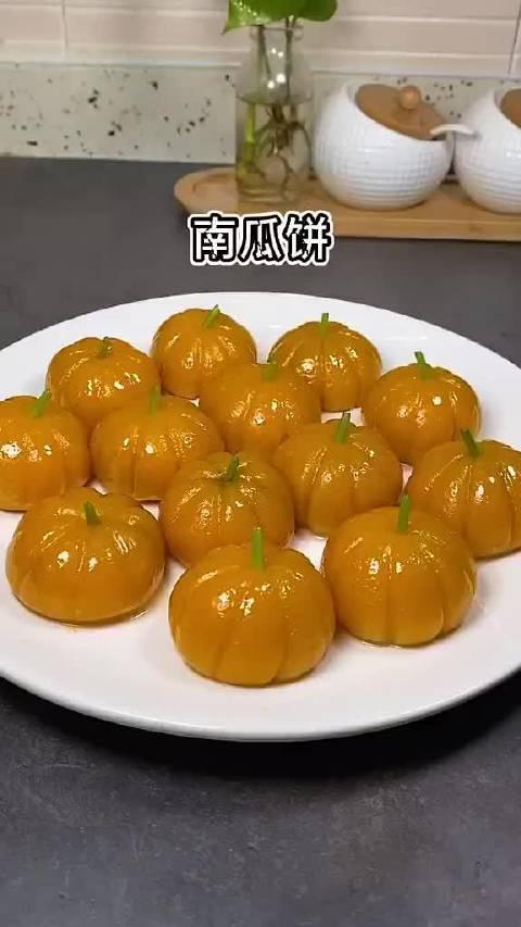 又有颜值又好吃的南瓜饼,软软糯糯,孩子超爱吃~