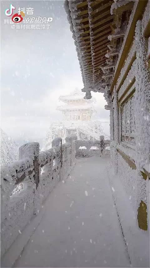 下雪的老君山。冬天要来了
