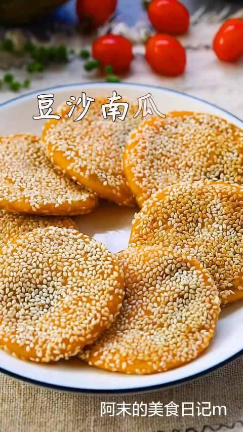 豆沙南瓜饼这样做,全家人都喜欢吃……
