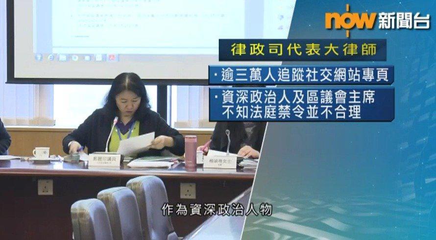 香港中西区区议会主席郑丽琼,涉嫌在社交网站转发警员个人资料……