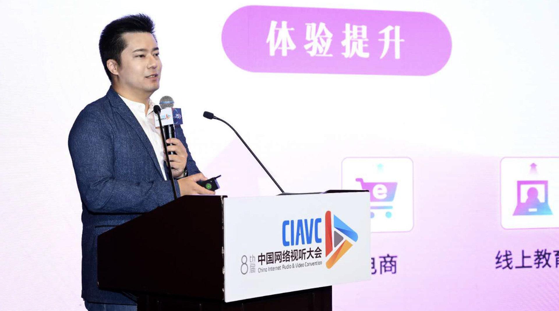 专访丨酷我音乐副总裁肖轶:今年起……