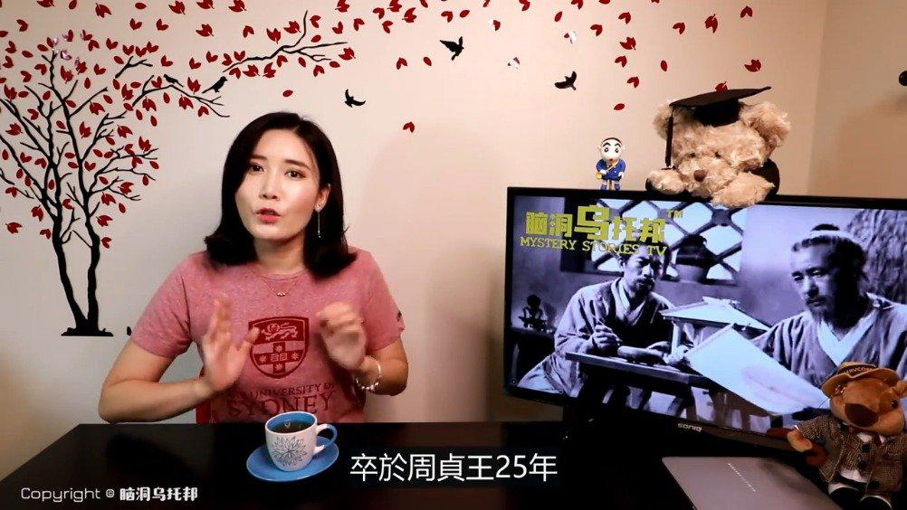 视频:中国古代第一禁书鲁班书, 木匠指南怎么就和法术有关?
