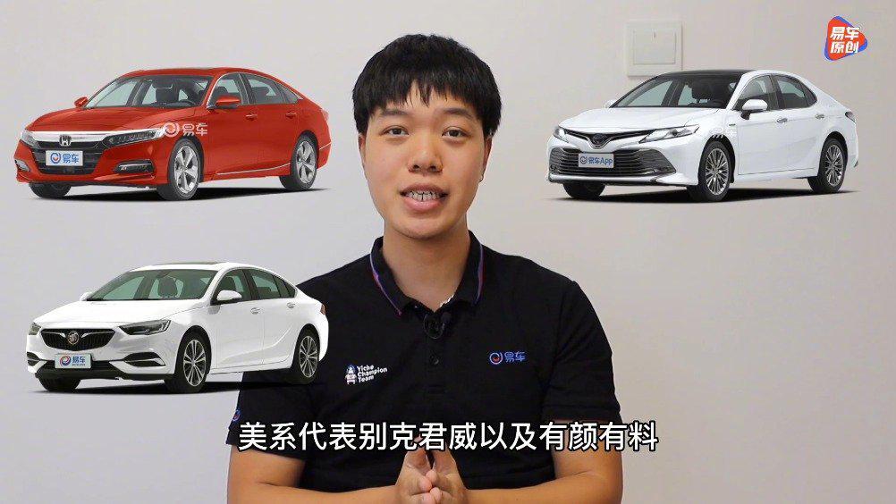 视频:预算20万近期热门中型轿车推荐 各自优势非常明显 !
