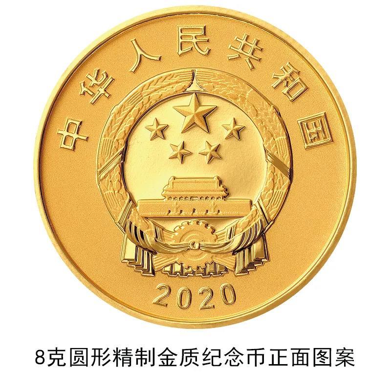 央行发行中国人民志愿军抗美援朝出国作战70周年金银纪念币图片