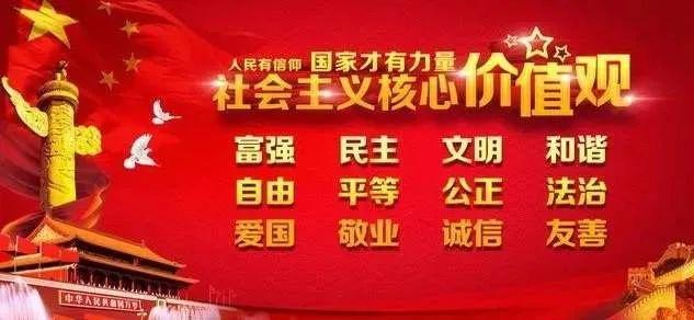 青海省文化和旅游领域信用承诺信用修复机制实施方案》发布