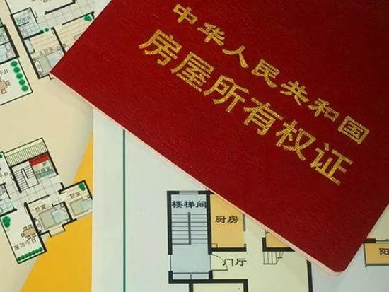 在台安买了套162万元的房子,要交多少税费