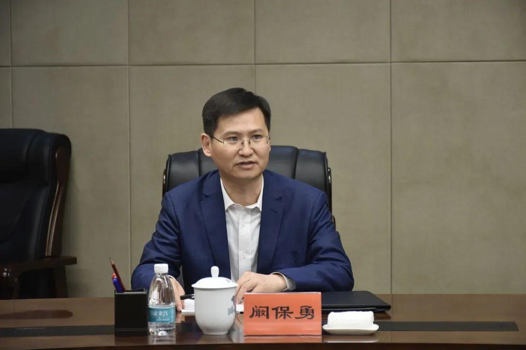 中铝集团人力资源部主任阚保勇履新湖南郴州市委副书记图片