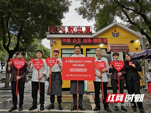 郴州:吉布鲁自助餐厅员工踊跃献血传递爱