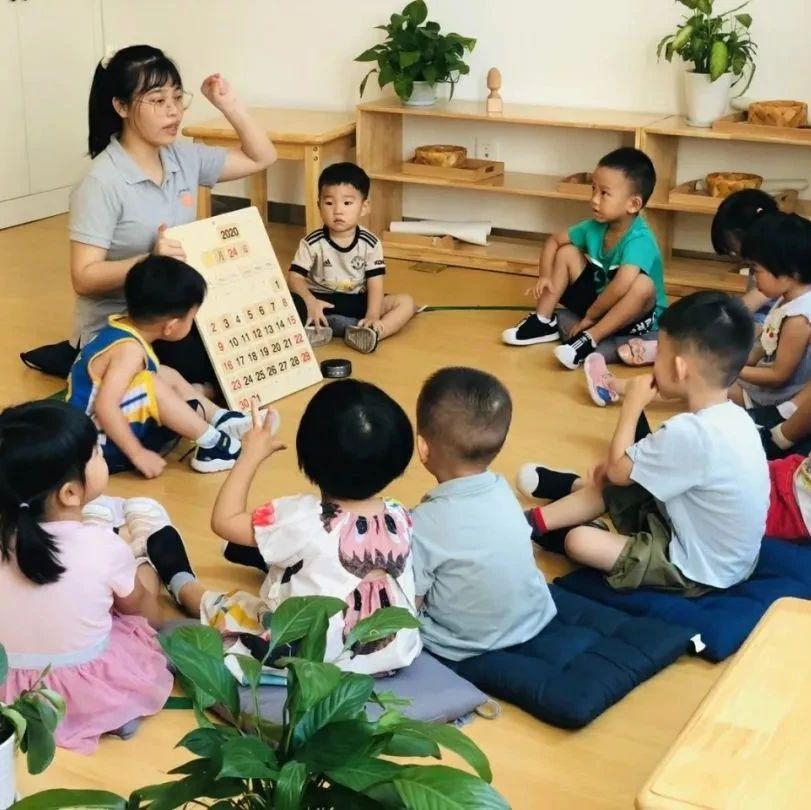 台州:3岁以下婴幼儿照护服务交出亮眼成绩单