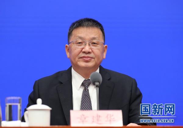 国度能源局局长章建华 国新网 图