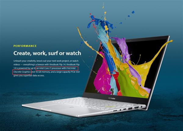 华硕笔记本全球首发Intel DG1独立显卡:规格高度保密