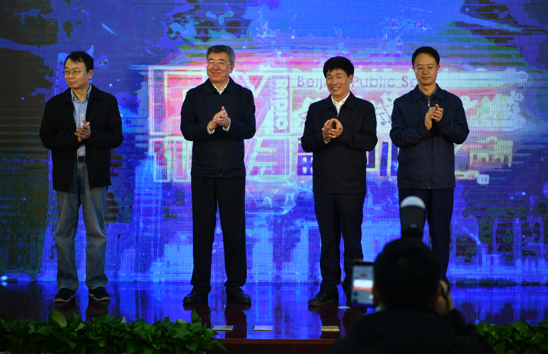 今天上午,北京城市广播副中心之声正式开播。摄影/新京报记者 吴江