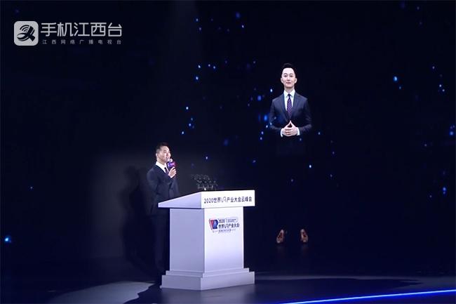 2020世界VR产业大会云峰会开幕 硬核技术震撼全场